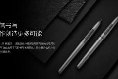 img_product_pen1-745e1177d6